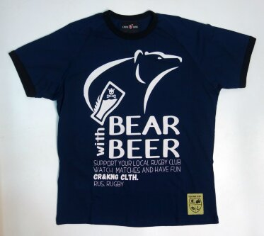 Футболка A Bear With Beer Синия ФКК10001.