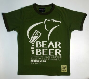 Футболка A Bear With Beer Зеленая ФКК10001.